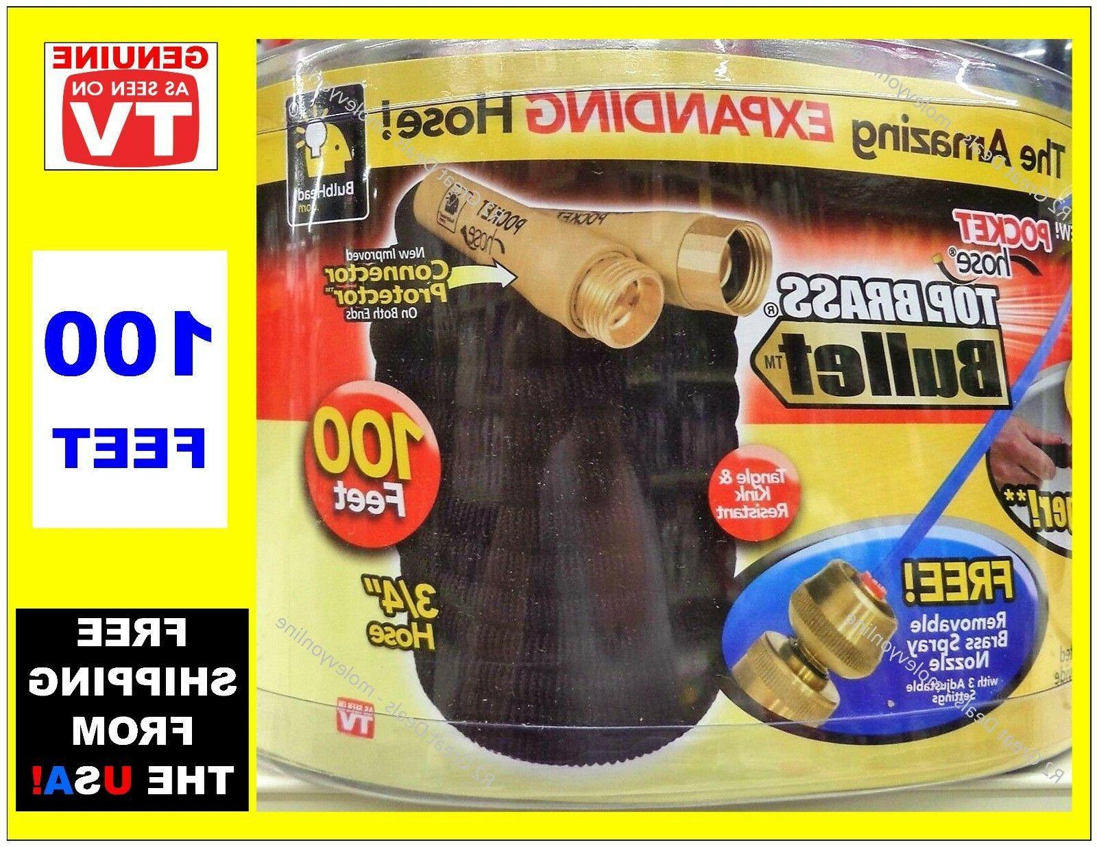 POCKET HOSE Top Brass Bullet Expanding Water Hose QTY 2 x 10